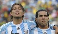 الكشف عن الاسماء التي استخدمت مواد محظورة في كأس العالم 2010