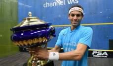 الشوربجي يحرز لقب بطولة تشانيل فاس للاسكواش