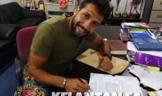 ابو بكر المل يوقع مع فريق  كيلانتان الماليزي