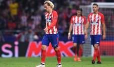 غريزمان : لست آسفاً على بقائي في أتلتيكو مدريد