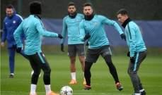 الونسو وباركلي يشاركان في تدريبات تشيلسي استعداداً لمواجهة برشلونة