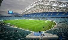 خروج صادم لسيسكا موسكو من كأس روسيا
