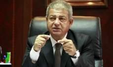 وزير الرياضة المصري يرد على امكانية استبعاد مصر من المونديال