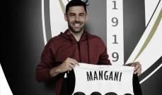 انجيه يجدد عقد مانغاني حتى 2020