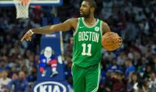 NBA: صراع الصدارة مستمر بين بوسطن وتورنتو