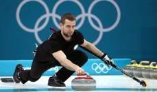 اللجنة الأولمبية الدولية تجرّد الروسي كروشيلنيتسكي من البرونزية بسبب المنشطات
