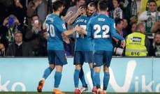 ريال مدريد دوري الابطال يختلف عن  ريال مدريد الليغا