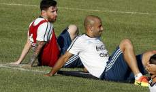ميسي وماسكيرانو يحثان ادارة برشلونة على ضم دي ماريا