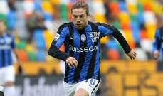 ليفربول يسعى لضم أليخاندرو غوميز