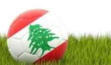 موجز المساء:دور الـ 16 من كأس لبنان،أسبانيا مهددة بالغياب عن المونديال وكرة السلة اللبنانية تتعطل