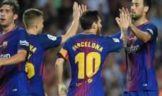 برشلونة يستهل مشواره بالفوز امام بييتس والحظ يعاند ميسي
