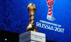 خاص : لاعبون تميزوا ايجابا وسلبا في دور المجموعات من كأس القارات