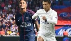 خاص : كيف ستكون تشكيلة باريس سان جيرمان وريال مدريد في كلاسيكو المال ؟