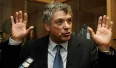 مجلس الرياضة الاسباني يجتمع لايجاد بديل للموقوف فيلار