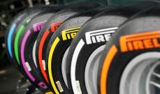 خيارات سائقي الفورمولا 1 للإطارات للسباق الأميركي