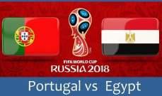 عمر جابر وحسين الشحات يغيبان عن ودية مصر امام البرتغال