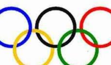 ايبارغوين تحتفظ بذهبية الوثب الثلاثي في بطولة العالم