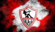 الزمالك يحصل على خدمات اللاعب حمد فاروق
