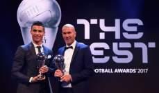 من اختار رونالدو افضل مدرب في العالم لعام 2017 ؟