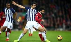 احمد حجازي يشيد بأداء فريقه امام ليفربول