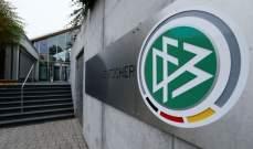 الكشف عن موعد تسليم المانيا ملفها لاستضافة
