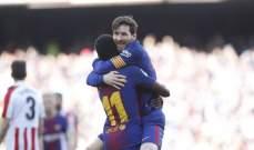 برشلونة يحقق فوزا سهلا على بلباو بثنائية نظيفة