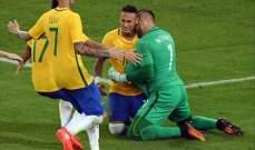 البرازيل تدخل التاريخ ، غلق باب الميركاتو ، النجمة يحرز ثنائية الكأس