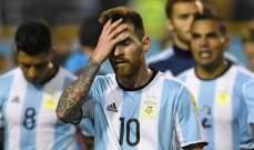 ميسي : سأعتزل اللعب دولياً في حال فشلت باحراز لقب كاس العالم