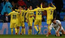 شاهد هدف فياريال في شباك ريال مدريد