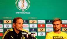 توخيل : هدفنا هو الفوز بكأس ألمانيا