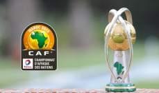 السودان ترافق المغرب الى ربع نهائي كأس امم أفريقيا للمحليين