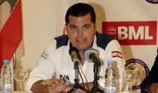 خاص - عماد لحود : مشاريع جديدة لرياضة السيارات في الـ 2018
