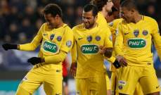 كأس الرابطة الفرنسية : رين يواجه باريس وموناكو يلاقي مونبيلييه