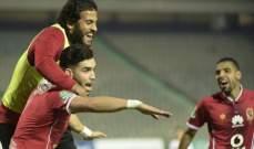 الاهلي يعبر دور المجموعات ويتأهل الى دور الـ 16 في دوري ابطال افريقيا