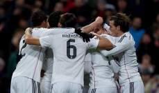 تشكيلة ريال مدريد الاساسية لمواجهة شاختار