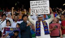 مشجع قطري يوجه رسالة من مدرجات برشلونة