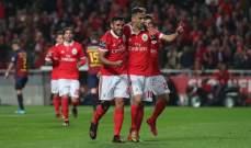 بنفيكا يتشبث بالمركز الثالث في الدوري البرتغالي و يشعل المنافسة