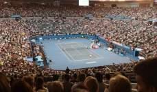 تعديلات على نظام بطولة استراليا المفتوحة