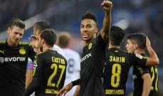 اوباميانغ : ريال مدريد اصبح ورائي والحلم انتهى