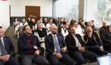 الاتحاد اللبناني للتايكواندو وضع خطة عمل اللجان الفنية لعام 2018