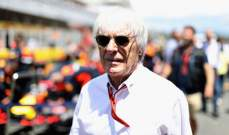 إكليستون : ليبرتي ميديا لم تحسّن أي شيء في الفورمولا 1 حتى الآن