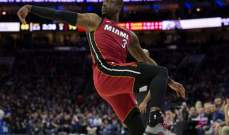 NBA PLAYOFFS : وايد يقود ميامي لمعادلة السلسلة مع فيلادلفيا
