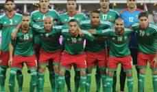 أزارو خارج قائمة المغرب لمواجهة ساحل العاج المصيرية
