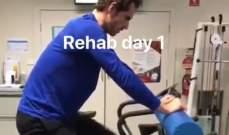 موراي يبدأ مرحلة التعافي بتمارين في القاعة الرياضية