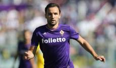 باديلي لن يرحل عن فيورنتينا قبل نهاية عقده