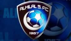 تأجيل مبارتين للهلال في الدوري بسبب النهائي الآسيوي