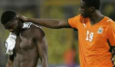 توريه وجيرفينيو وكالو في الهجوم الإيفواري بأمم أفريقيا