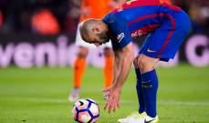 حالات تحكيمية من مبارتيّ مدريد وبرشلونة