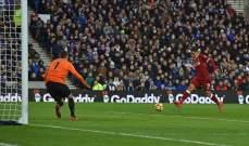 ليفربول يكتسح برايتون بخماسية وتعادل توتنهام وفوز ليستر