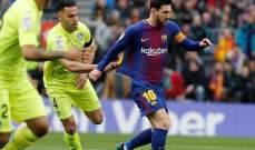 خيتافي يعرقل برشلونة ويجره لتعادل سلبي مرير